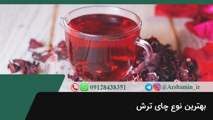 بهترین نوع چای ترش