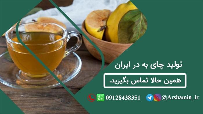 تولید چای به در ایران