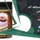 خرید اینترنتی نسکافه گلد 100 گرمی