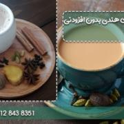 چای ماسالا فوری هندی