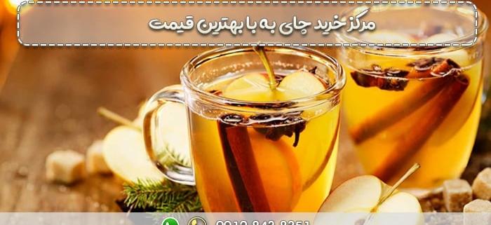 خرید چای به