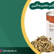 خرید چای سفید تکسو خالص 35 گرمی-min