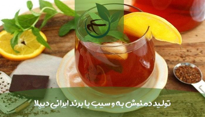 تولید دمنوش به و سیب با برند ایرانی دیپلا