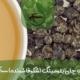 قیمت چای بلومینگ