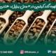قیمت قهوه گلد کیلویی در 3 مدل برزیل، هندی و کلمبیا-min